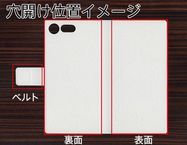 メール便 softbank Xperia XZs 602SO 手帳型スマホケース 【 745 イングリッシュガーデン(ピンク) 】横開き (softbank エクスペ
