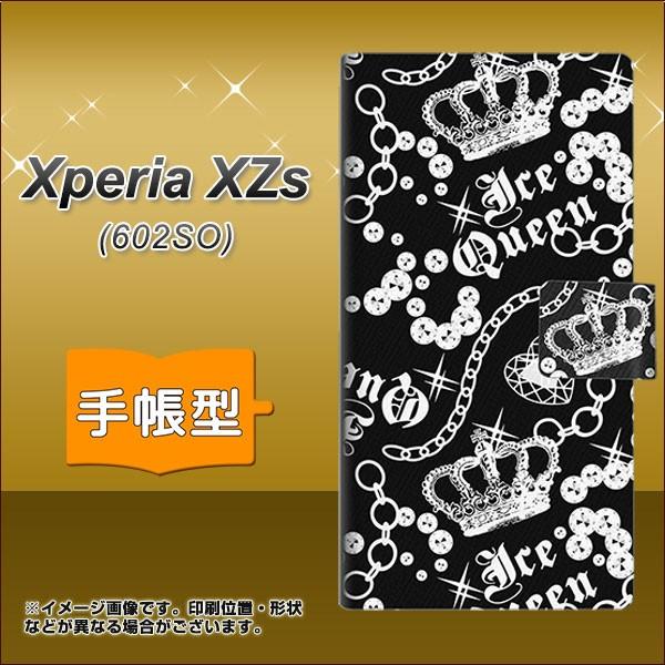 メール便 softbank Xperia XZs 602SO 手帳型スマホケース 【 187 ゴージャスクラウン 】横開き (softbank エクスペリアXZs 602SO