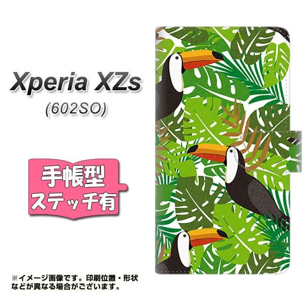 メール便送料無料 softbank Xperia XZs 602SO 手帳型スマホケース 【ステッチタイプ】 【 SC894 ボタニカル トロピカルパレード 】横開き