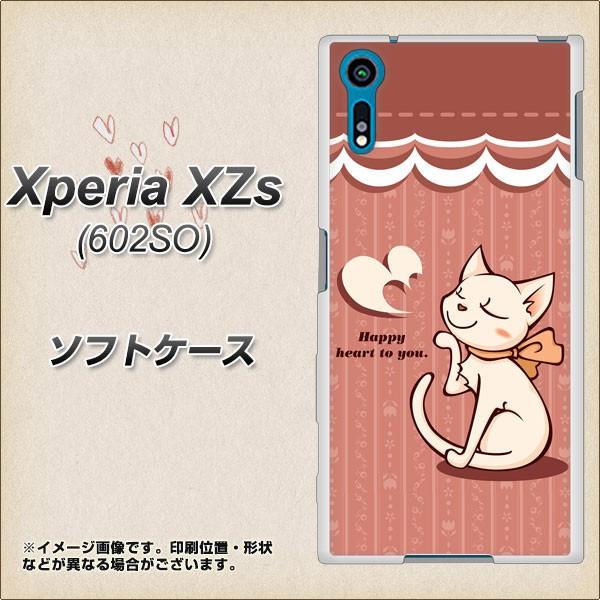 softbank Xperia XZs 602SO TPU ソフトケース / やわらかカバー【1102 ネコの投げキッス 素材ホワイト】(softbank エクスペリアXZs 602S