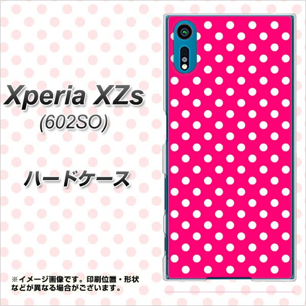 softbank Xperia XZs 602SO ハードケース / カバー【056 ドット柄(水玉)ピンク×ホワイト 素材クリア】(softbank エクスペリアXZs 602