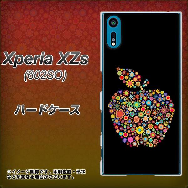 softbank Xperia XZs 602SO ハードケース / カバー【1195 カラフルアップル 素材クリア】(softbank エクスペリアXZs 602SO/602SO用)
