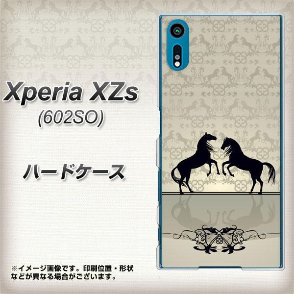 softbank Xperia XZs 602SO ハードケース / カバー【VA850 サラブレッド 素材クリア】(softbank エクスペリアXZs 602SO/602SO用)