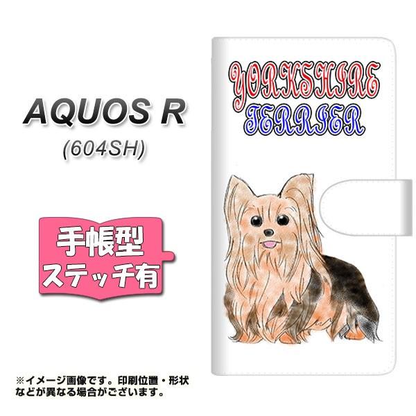 メール便 AQUOS R 604SH 手帳型スマホケース 【ステッチタイプ】 【 YD849 ヨークシャテリア04 】横開き (アクオスR 604SH/604SH