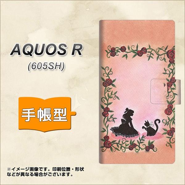 メール便 AQUOS R 605SH 手帳型スマホケース 【 1096 お姫様とネコ(カラー) 】横開き (アクオスR 605SH/605SH用/スマホケース/手