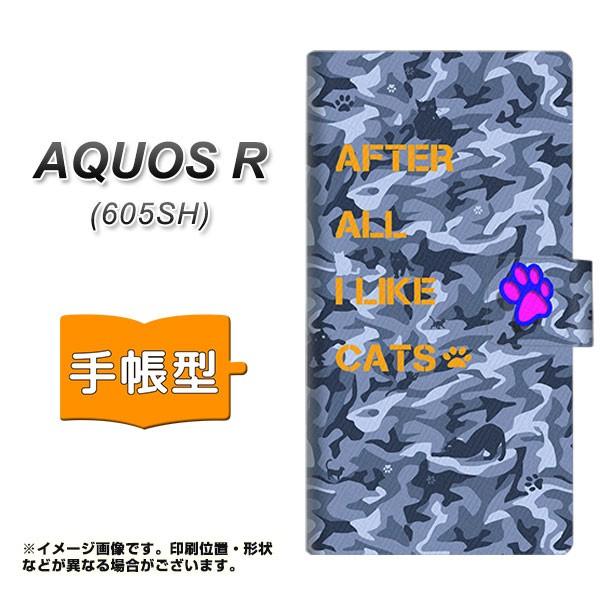 メール便 AQUOS R 605SH 手帳型スマホケース 【 YA892 青迷彩ネコ02 L 】横開き (アクオスR 605SH/605SH用/スマホケース/手帳式)