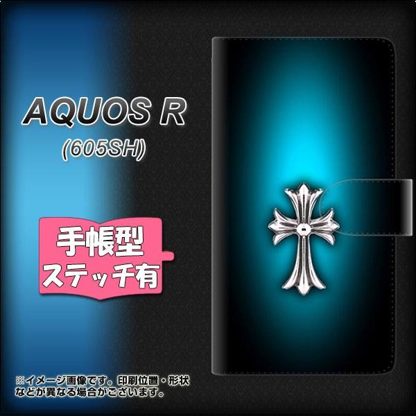 メール便 AQUOS R 605SH 手帳型スマホケース 【ステッチタイプ】 【 334 クロスブルー 】横開き (アクオスR 605SH/605SH用/スマ