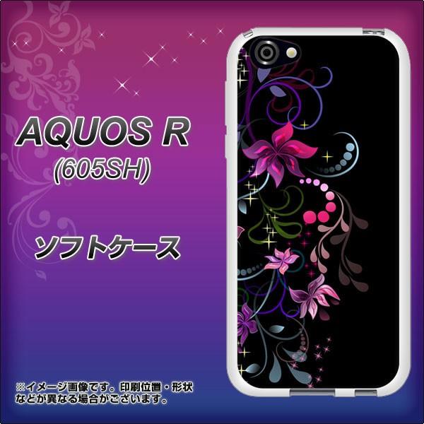 AQUOS R 605SH TPU ソフトケース / やわらかカバー【263 闇に浮かぶ華 素材ホワイト】(アクオスR 605SH/605SH用)