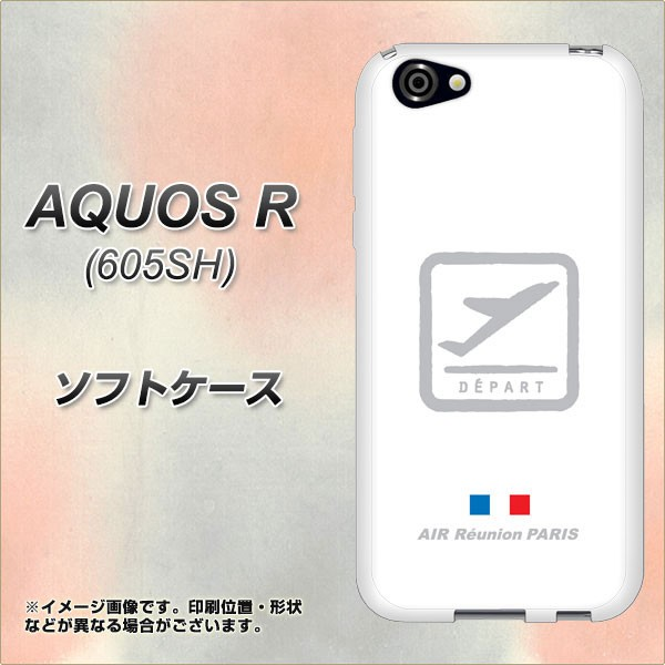 AQUOS R 605SH TPU ソフトケース / やわらかカバー【549 AIR-Line-離陸 素材ホワイト】(アクオスR 605SH/605SH用)