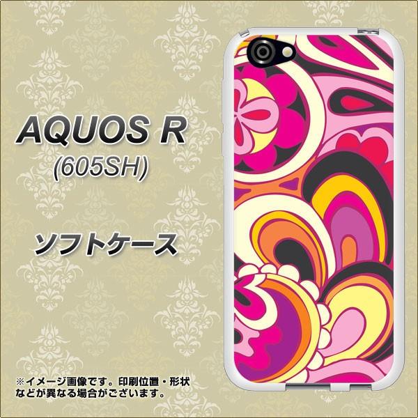 AQUOS R 605SH TPU ソフトケース / やわらかカバー【586 ブローアップカラー 素材ホワイト】(アクオスR 605SH/605SH用)