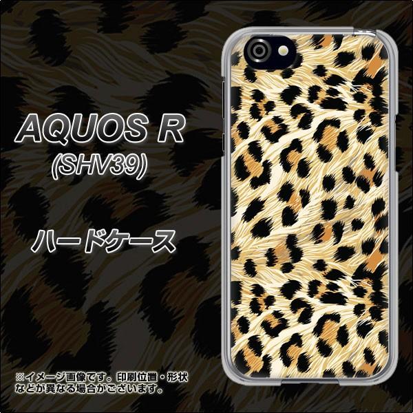 AQUOS R 605SH ハードケース / カバー【687 かっこいいヒョウ柄 素材クリア】(アクオスR 605SH/605SH用)