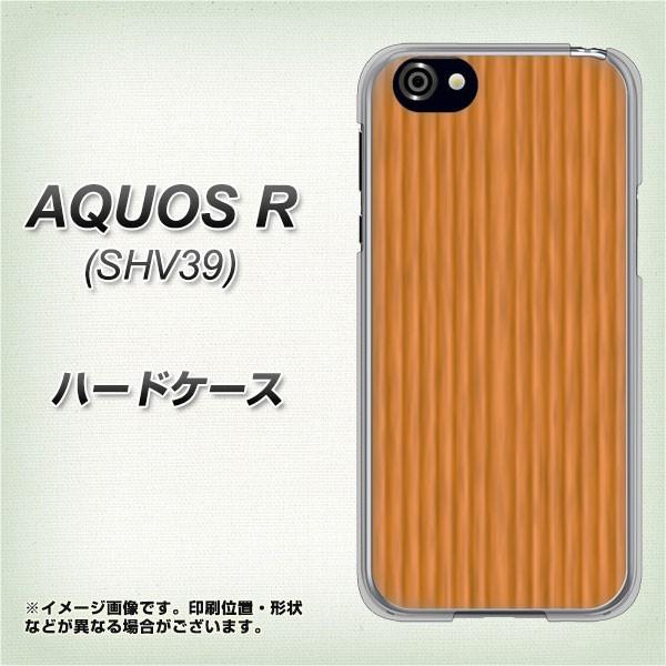 AQUOS R 605SH ハードケース / カバー【VA878 木目 ナチュラル 素材クリア】(アクオスR 605SH/605SH用)