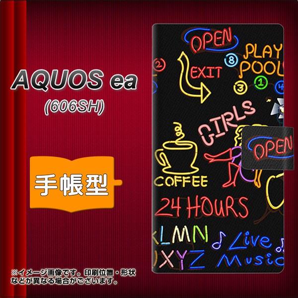 メール便 AQUOS ea 606SH 手帳型スマホケース 【 284 カジノ 】横開き (アクオスea 606SH/606SH用/スマホケース/手帳式)