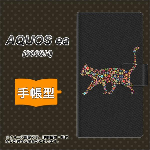 メール便 AQUOS ea 606SH 手帳型スマホケース 【 406 カラフルキャット 】横開き (アクオスea 606SH/606SH用/スマホケース/手帳