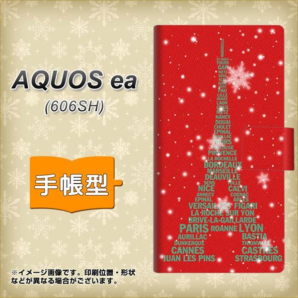 メール便 AQUOS ea 606SH 手帳型スマホケース 【 527 エッフェル塔red-gr 】横開き (アクオスea 606SH/606SH用/スマホケース/手