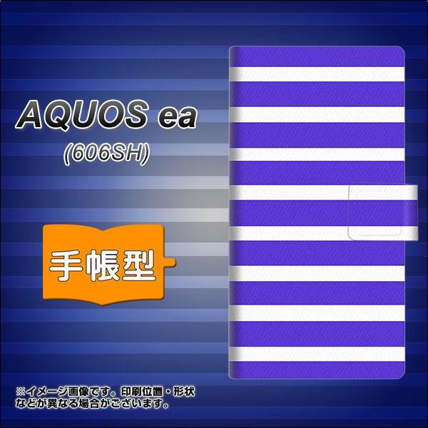 メール便 AQUOS ea 606SH 手帳型スマホケース 【 EK880 ボーダー ライトブルー 】横開き (アクオスea 606SH/606SH用/スマホケー