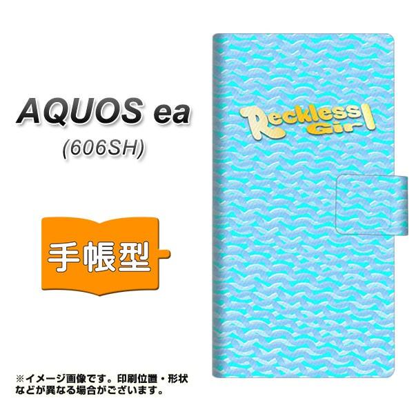メール便 AQUOS ea 606SH 手帳型スマホケース 【 YC818 ニットブルー 】横開き (アクオスea 606SH/606SH用/スマホケース/手帳式)