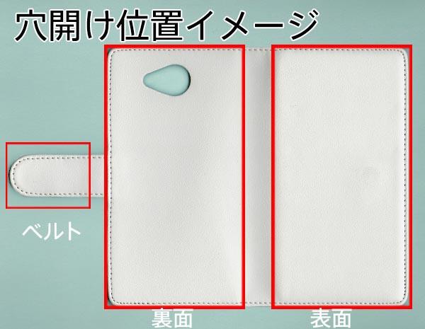 メール便 AQUOS ea 606SH 手帳型スマホケース 【ステッチタイプ】 【 YI853 イニシャル ネコ L 】横開き (アクオスea 606SH/606S