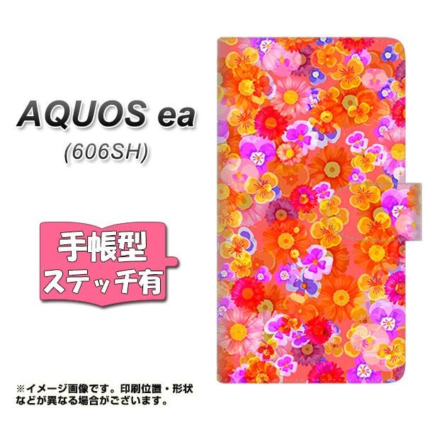 メール便 AQUOS ea 606SH 手帳型スマホケース 【ステッチタイプ】 【 SC871 リバティプリント フルールドパルファン レッド 】横