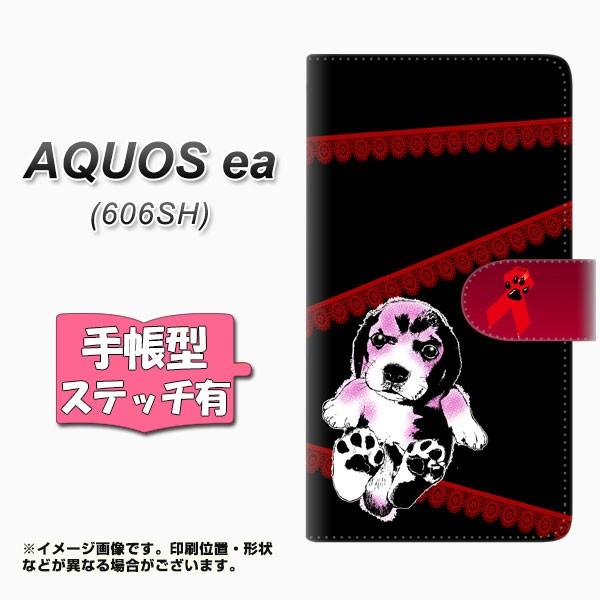 メール便 AQUOS ea 606SH 手帳型スマホケース 【ステッチタイプ】 【 YF991 バウワウ02 】横開き (アクオスea 606SH/606SH用/ス