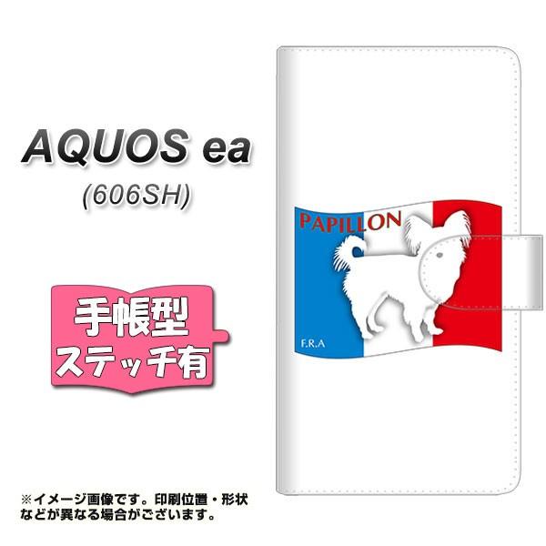 メール便 AQUOS ea 606SH 手帳型スマホケース 【ステッチタイプ】 【 ZA836 パピヨン 】横開き (アクオスea 606SH/606SH用/スマ