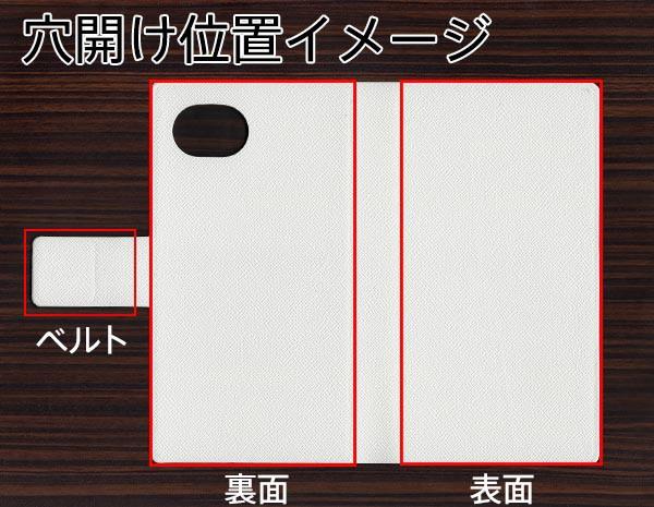 メール便 AQUOS R Compact 701SH 手帳型スマホケース 【 YC876 ポルカ01 】横開き (アクオスR コンパクト 701SH/701SH用/スマホ