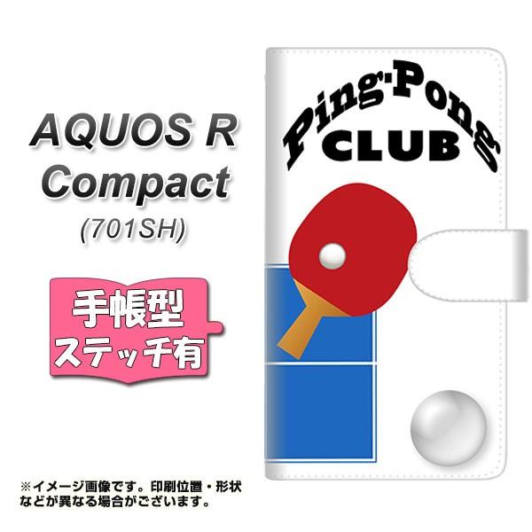 メール便 AQUOS R Compact 701SH 手帳型スマホケース 【ステッチタイプ】 【 YE858 卓球部 】横開き (アクオスR コンパクト 701S