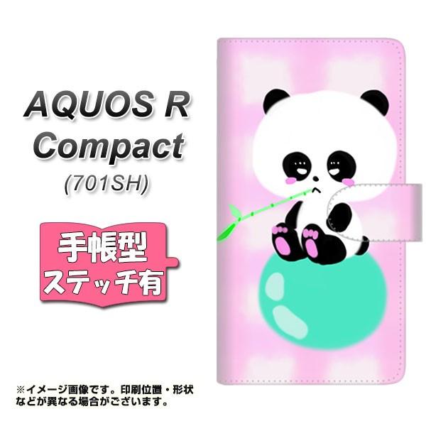 メール便 AQUOS R Compact 701SH 手帳型スマホケース 【ステッチタイプ】 【 YF824 ぱんだ 】横開き (アクオスR コンパクト 701S