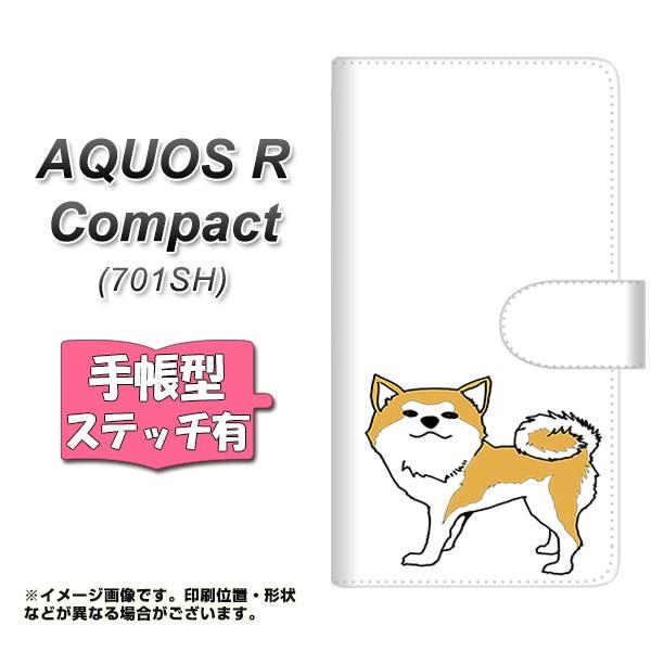 メール便 AQUOS R Compact 701SH 手帳型スマホケース 【ステッチタイプ】 【 YJ163 犬 Dog かわいい 秋田犬 】横開き (アクオスR