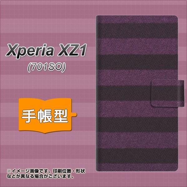メール便 Xperia XZ1 701SO 手帳型スマホケース 【 533 極太ボーダーPR&NV 】横開き (エクスペリア XZ1 701SO/701SO用/スマホケ