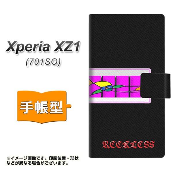 メール便 Xperia XZ1 701SO 手帳型スマホケース 【 YC873 窓02 】横開き (エクスペリア XZ1 701SO/701SO用/スマホケース/手帳式)