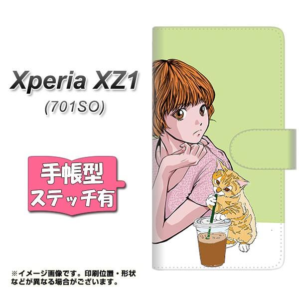 メール便 Xperia XZ1 701SO 手帳型スマホケース 【ステッチタイプ】 【 YE884 ベストフレンド05 】横開き (エクスペリア XZ1 701
