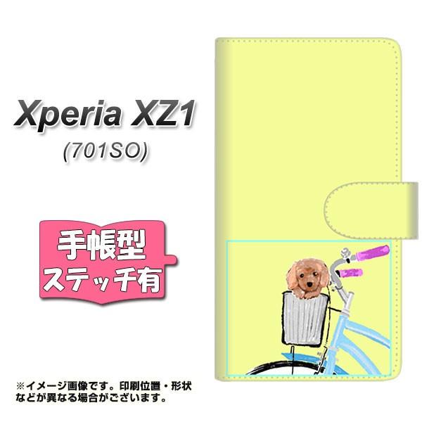 メール便 Xperia XZ1 701SO 手帳型スマホケース 【ステッチタイプ】 【 YJ068 トイプー05 イエロー  】横開き (エクスペリア XZ1