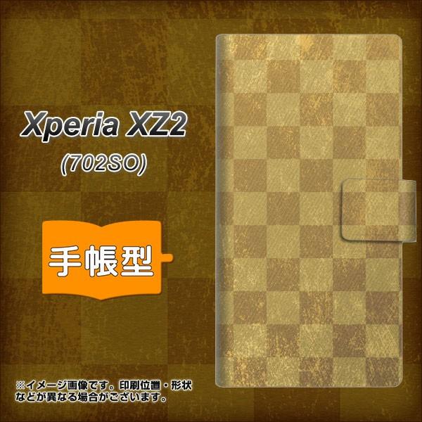メール便 softbank Xperia XZ2 702SO 手帳型スマホケース 【 619 市松模様-金 】横開き (エクスペリア XZ2 702SO/702SO用/スマホ
