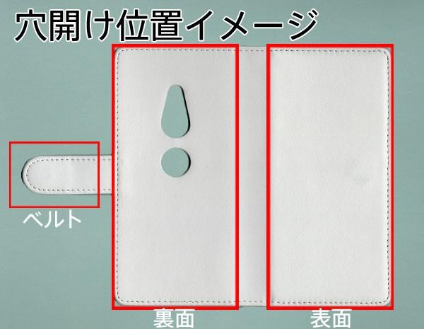 メール便 softbank Xperia XZ2 702SO 手帳型スマホケース 【ステッチタイプ】 【 SC898 星柄プリント グリーン 】横開き (エクス