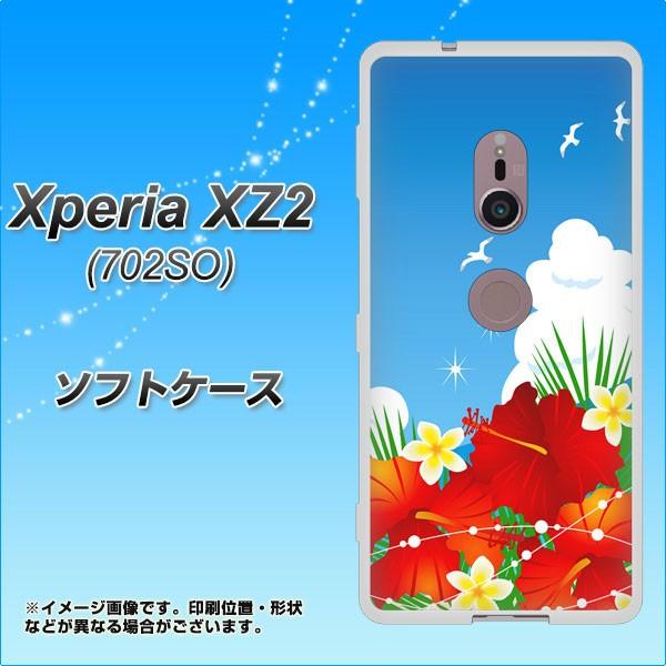 softbank Xperia XZ2 702SO TPU ソフトケース / やわらかカバー【VA821 ハイビスカスと青空 素材ホワイト】(エクスペリア XZ2 702SO/702