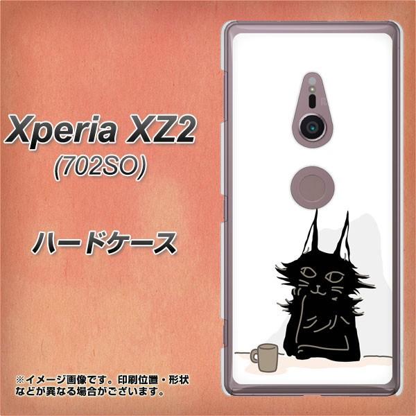 softbank Xperia XZ2 702SO ハードケース / カバー【VA811 たそがれのネコ 素材クリア】(エクスペリア XZ2 702SO/702SO用)