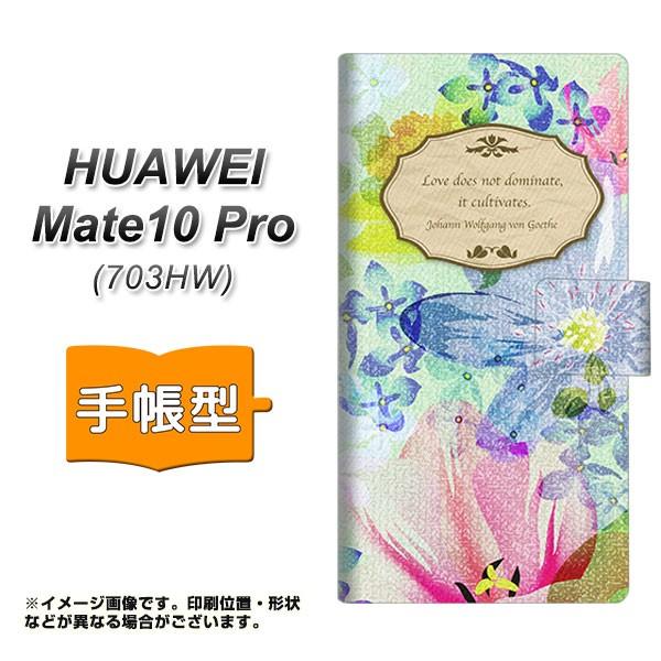 メール便 HUAWEI Mate10Pro 703HW 手帳型スマホケース 【 SC862 リバティプリント フラワーエンブレム(グリーン) 】横開き (フ