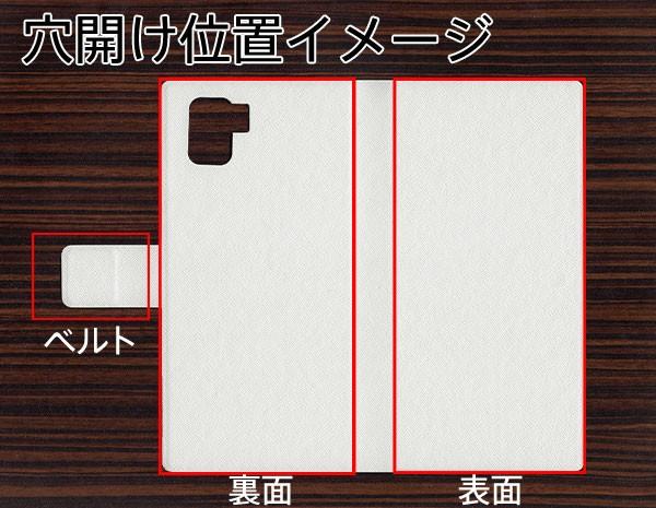 メール便 softbank AQUOS R2 706SH 手帳型スマホケース 【 YA974 タイプR 】横開き (softbank アクオス R2 706SH/706SH用/スマホ