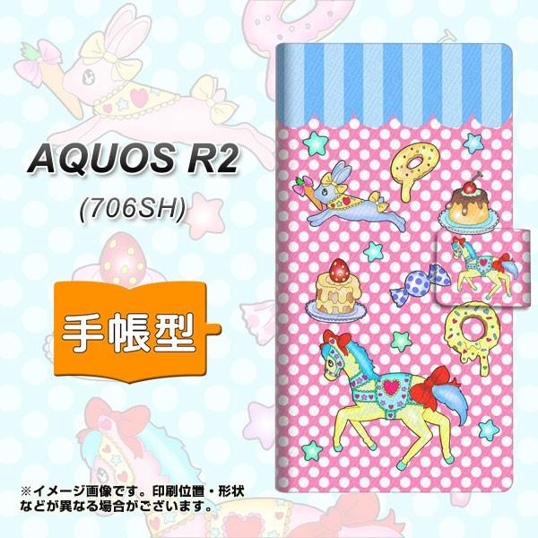 メール便 softbank AQUOS R2 706SH 手帳型スマホケース 【 AG827 メリーゴーランド(ピンク) 】横開き (softbank アクオス R2 706