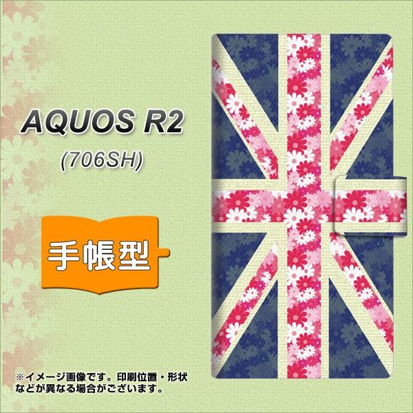 メール便 softbank AQUOS R2 706SH 手帳型スマホケース 【 EK894 ユニオンジャック フラワー 】横開き (softbank アクオス R2 70