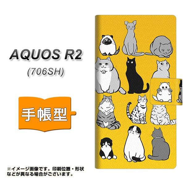 メール便 softbank AQUOS R2 706SH 手帳型スマホケース 【 YC830 ねこ01 】横開き (softbank アクオス R2 706SH/706SH用/スマホ