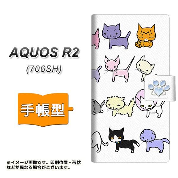 メール便 softbank AQUOS R2 706SH 手帳型スマホケース 【 YC834 ねこラブ01 】横開き (softbank アクオス R2 706SH/706SH用/ス