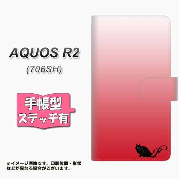 メール便 softbank AQUOS R2 706SH 手帳型スマホケース 【ステッチタイプ】 【 YI847 イニシャル ネコ F 】横開き (softbank ア