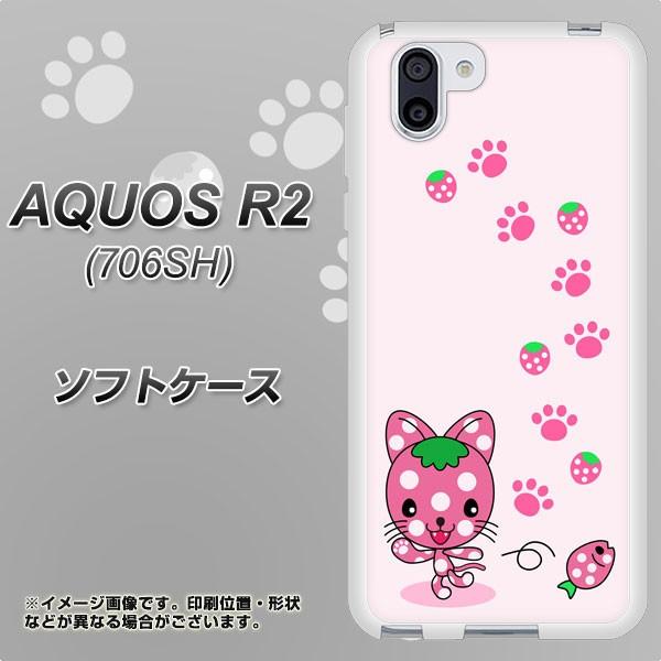 softbank AQUOS R2 706SH TPU ソフトケース / やわらかカバー【AG819 イチゴ猫のにゃんベリー(ピンク) 素材ホワイト】(softbank アクオ