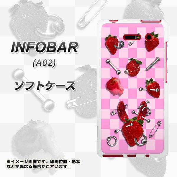 au INFOBAR A02 TPU ソフトケース / やわらかカバー【AG832 苺パンク(ピンク) 素材ホワイト】 UV印刷 (インフォバー/A02用)