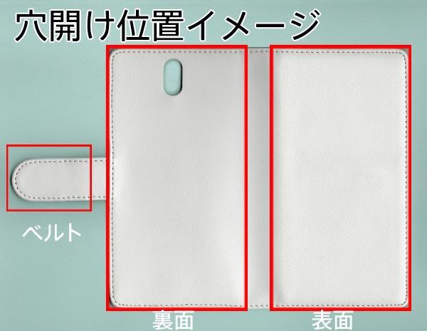 メール便 ワイモバイル Android One S1 手帳型スマホケース 【ステッチタイプ】 【 SC886 ハワイアンアロハレトロ パープル 】横
