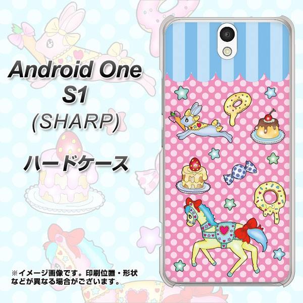 ワイモバイル Android One S1 ハードケース / カバー【AG827 メリーゴーランド(ピンク) 素材クリア】(アンドロイドワン エスワン/ANDONE