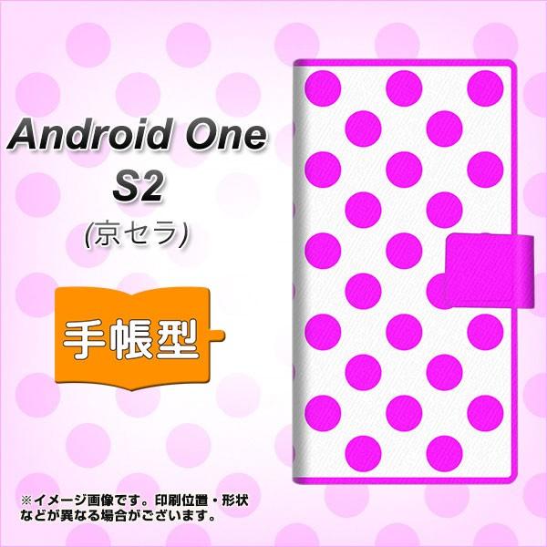 メール便 ワイモバイル Android One S2 手帳型スマホケース 【 1351 ドットビッグ紫白 】横開き (アンドロイドワン エスツー/AND