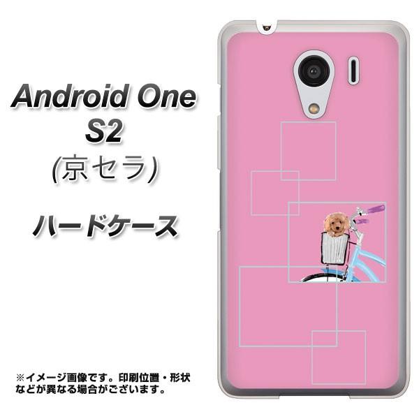 ワイモバイル Android One S2 ハードケース / カバー【YJ065 トイプー05 ピンク  素材クリア】(アンドロイドワン エスツー/ANDONES2用)